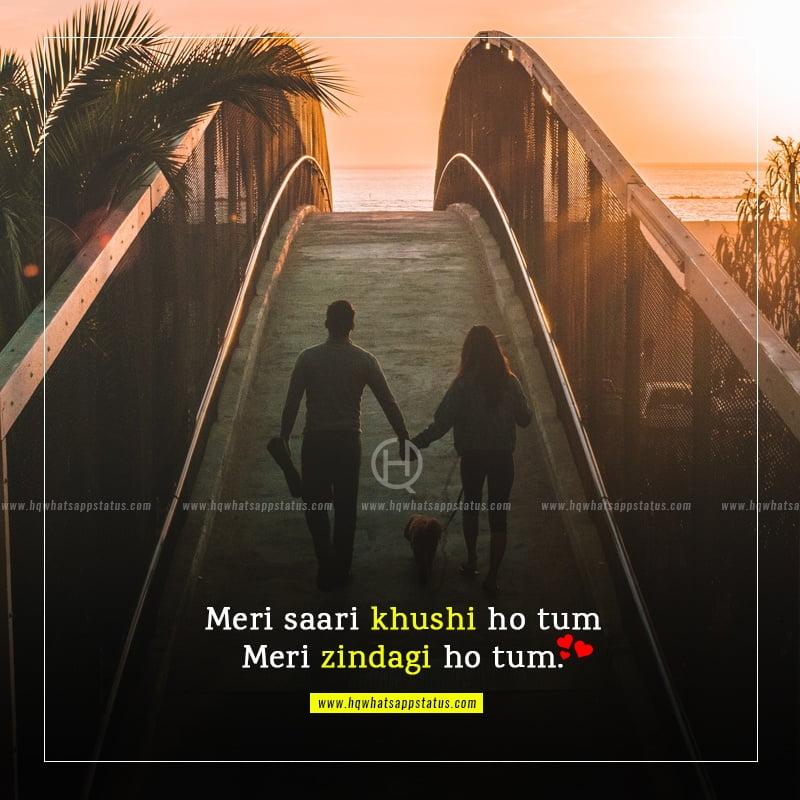 love shayari in hindi 140 words i love you