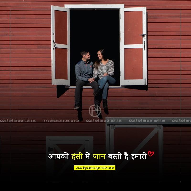 love shayari in hindi and english