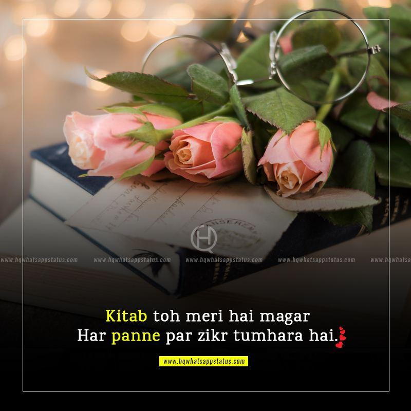 love shayari in hindi font for girlfriend 140 words