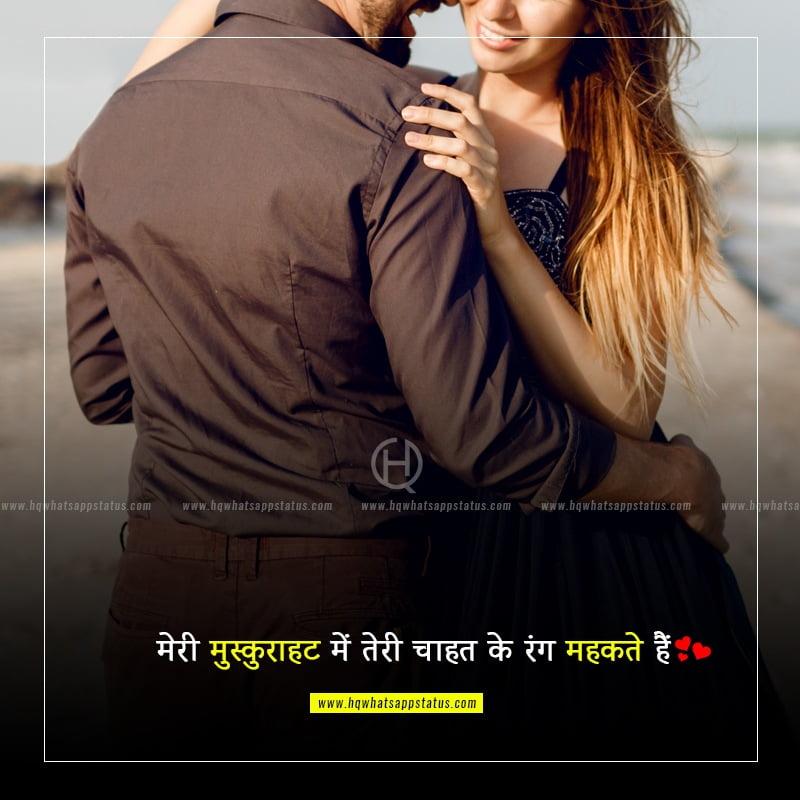 love shayari status for whatsapp in hindi