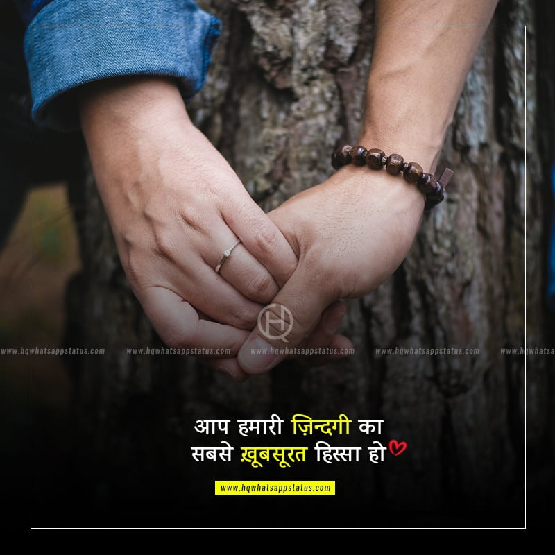 love shayari status in hindi