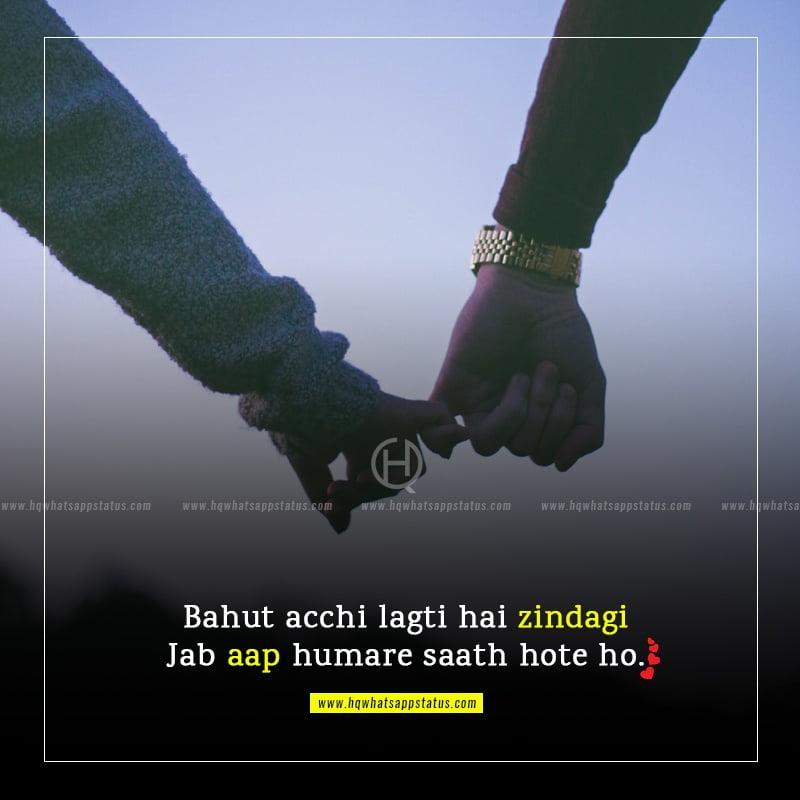 love u jaan shayari in hindi