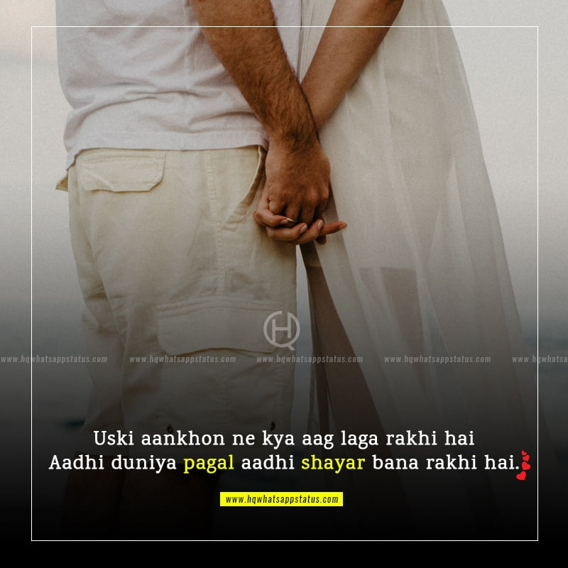 love wali shayari in hindi