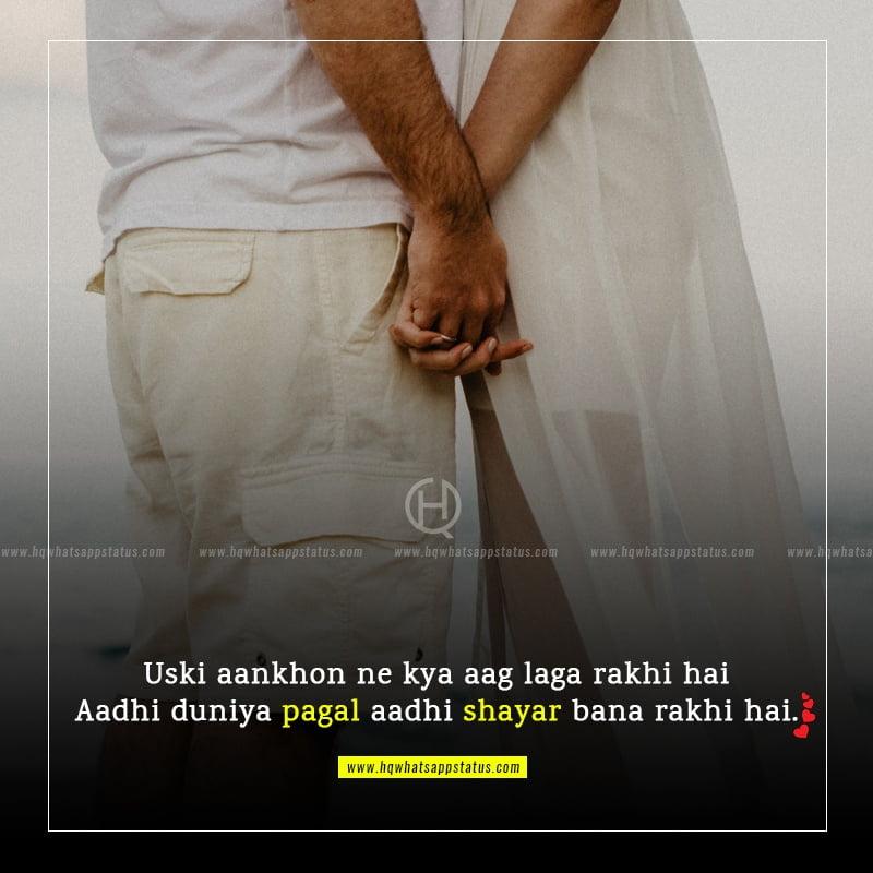love wali shayari in hindi
