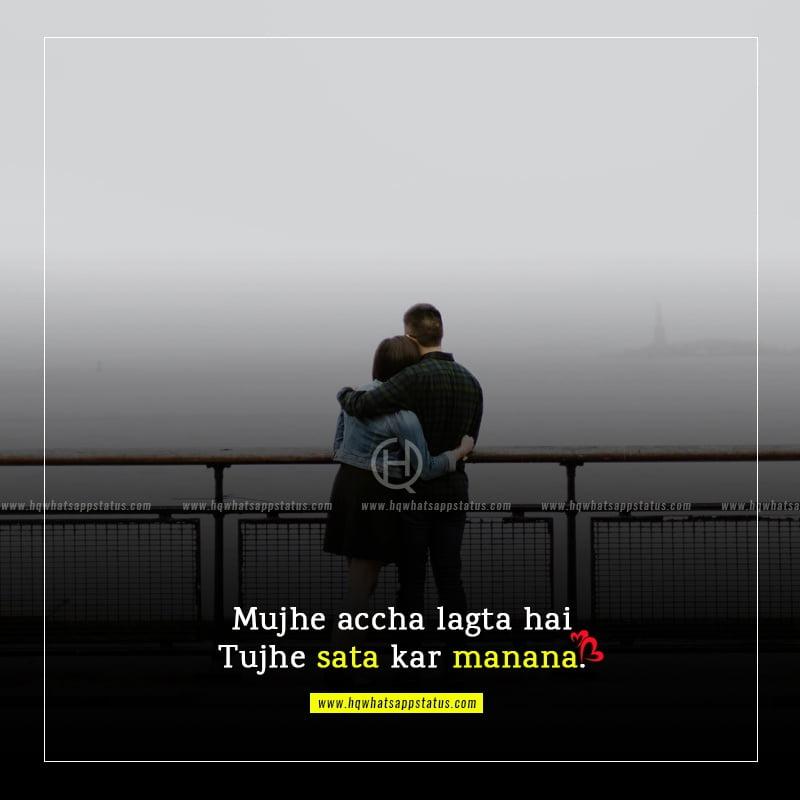 meaning of love in hindi shayari