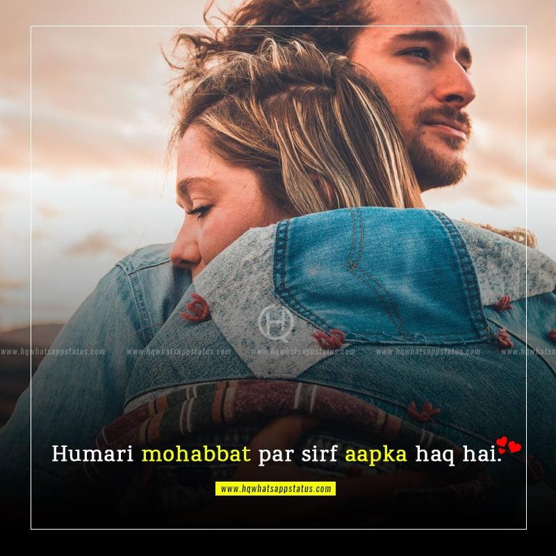 miss shayari in hindi love