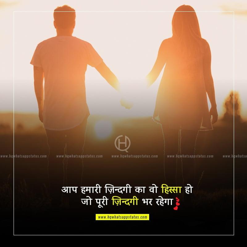 miss u shayari in hindi for love
