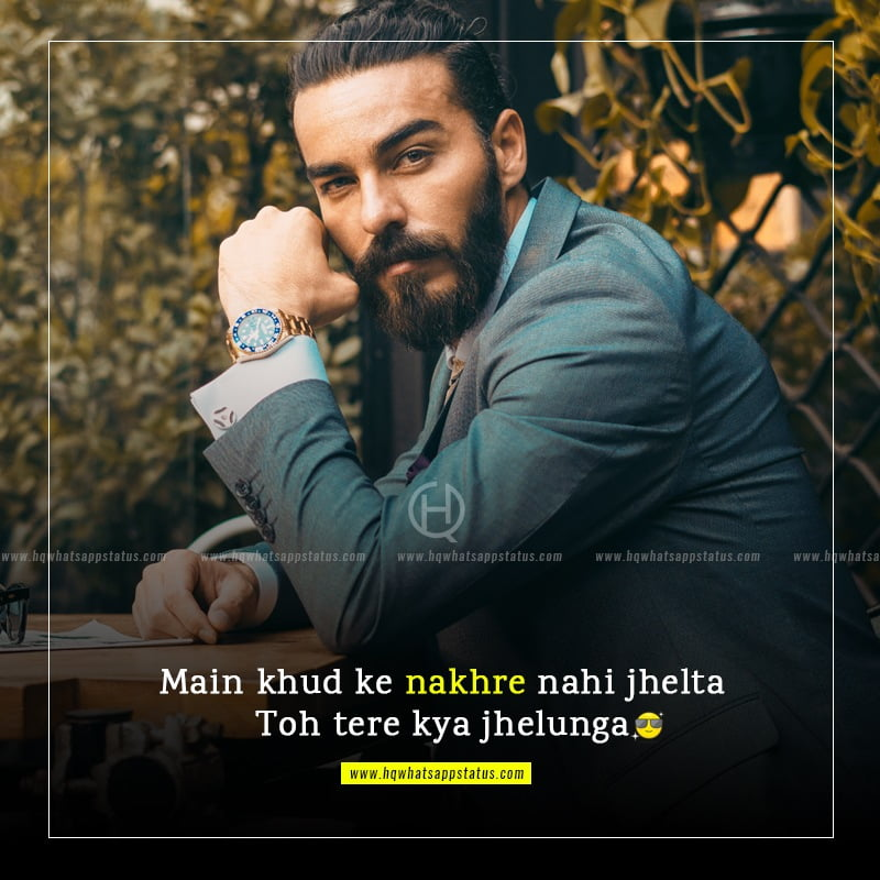 nawabi attitude quotes in hindi