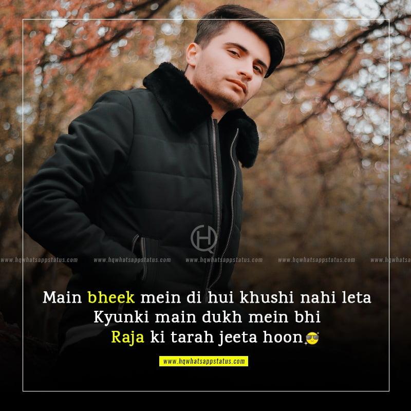 new attitude quotes in urdu