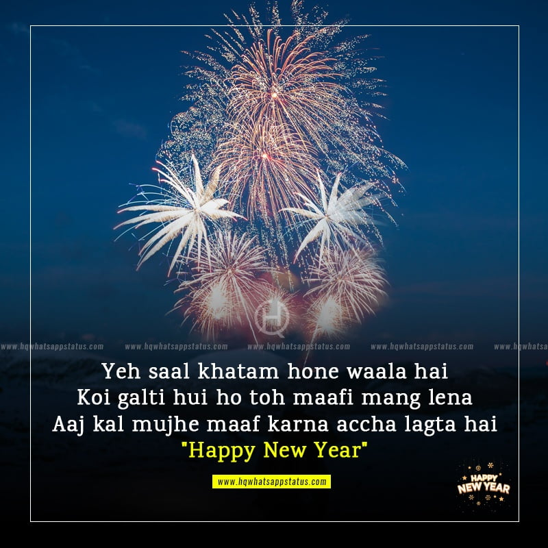 new year 2019 shayari in hindi