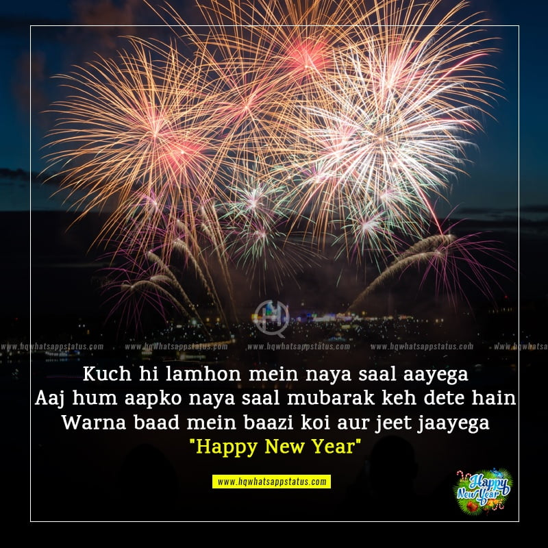 new year 2021 wishes in hindi
