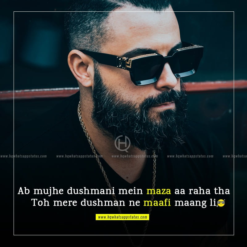 quotes about me and my attitude in urdu
