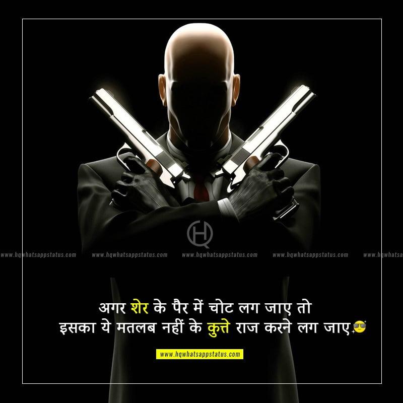 quotes attitude in hindi