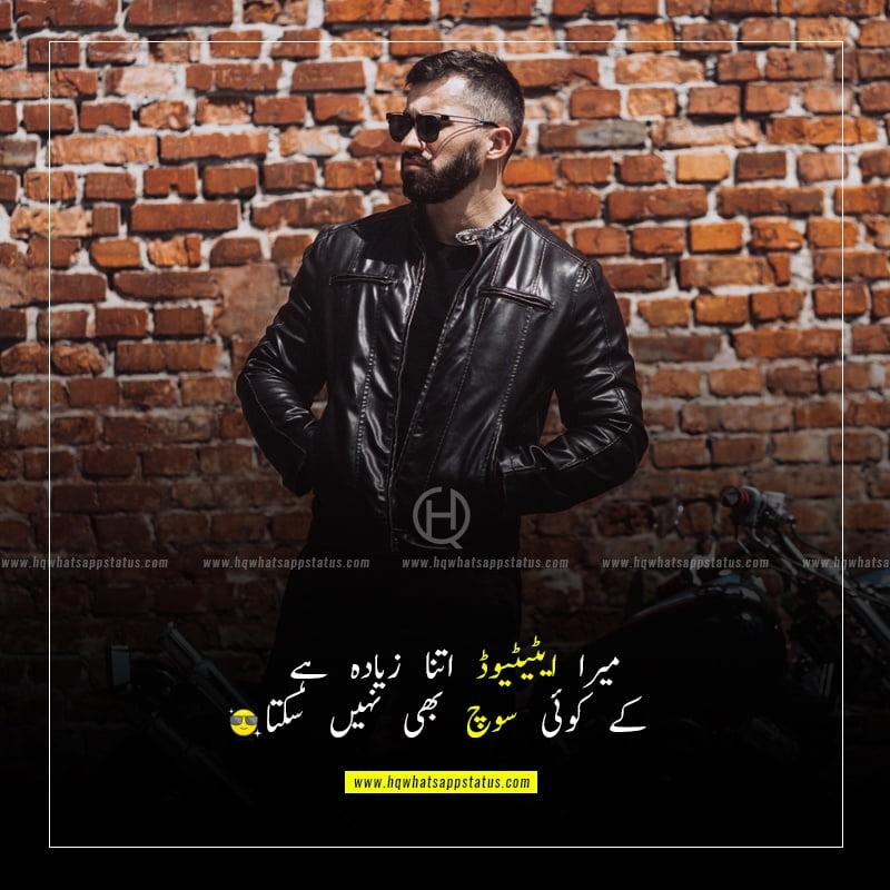 quotes attitude in urdu