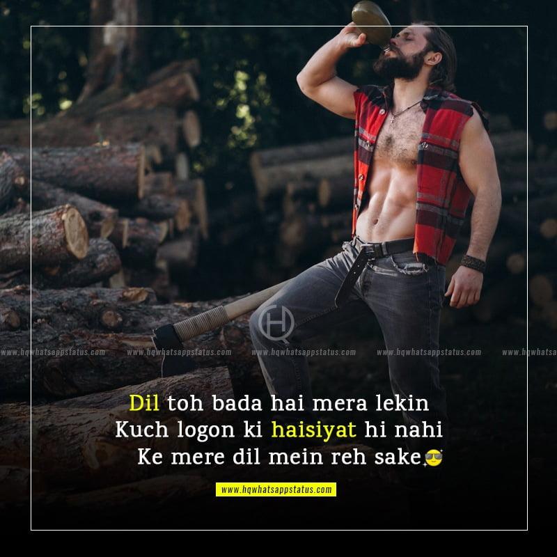 quotes of attitude in hindi