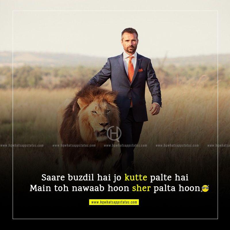 quotes of attitude in urdu