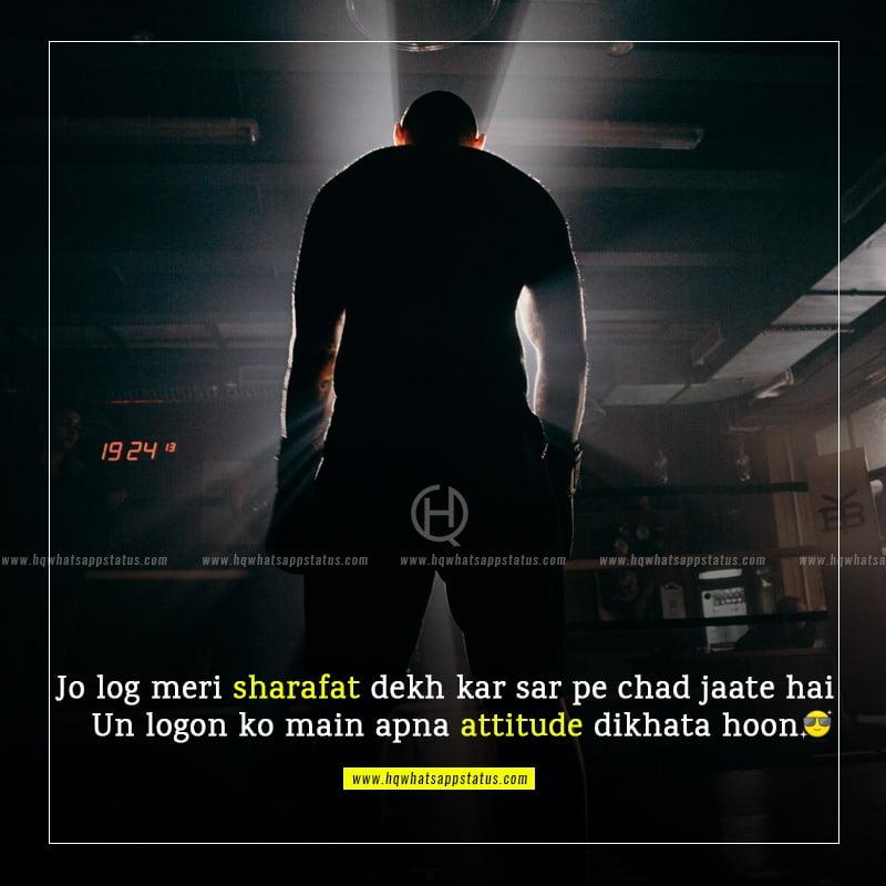 quotes on attitude urdu