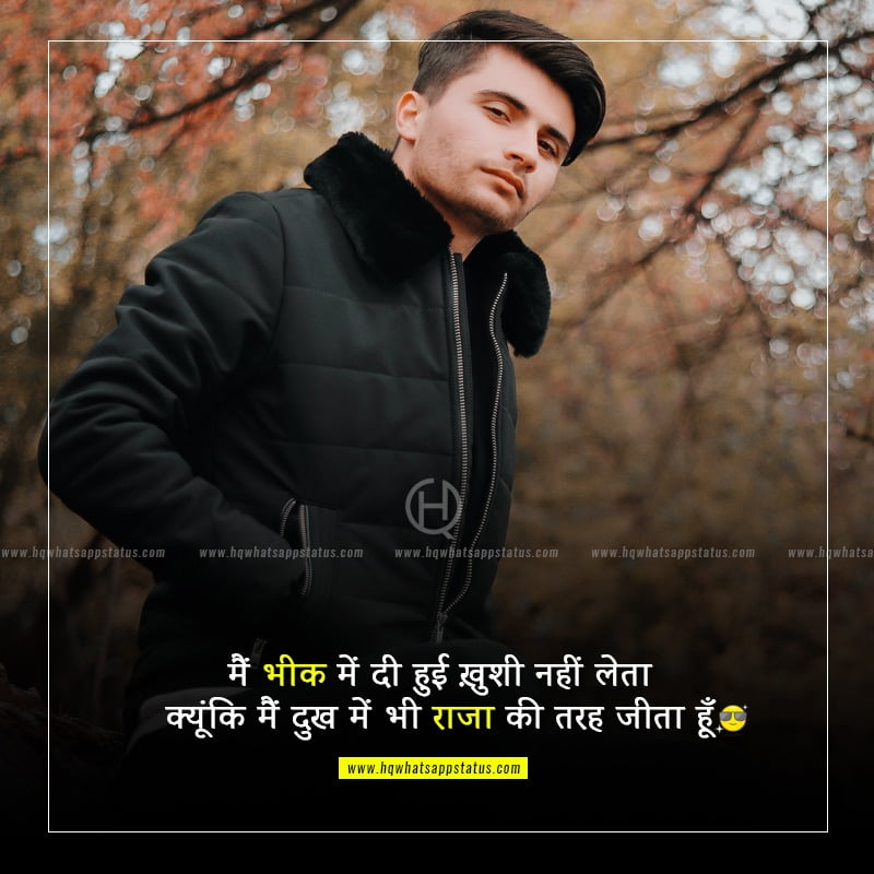 quotes on attitude with images