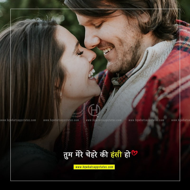 radha krishna love shayari in hindi