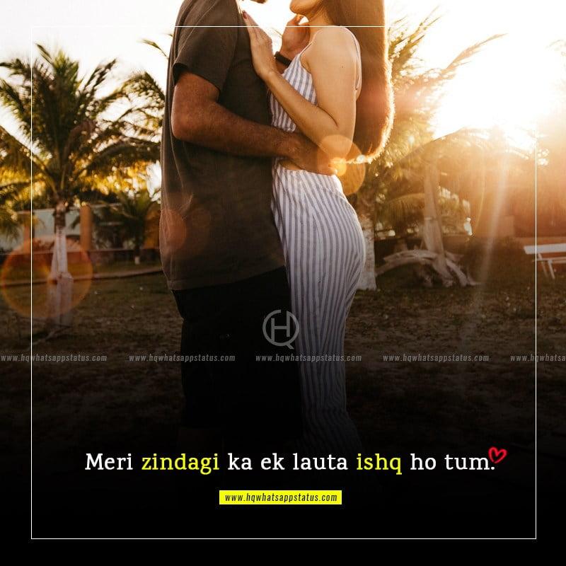 romantic love shayari for girlfriend in hindi