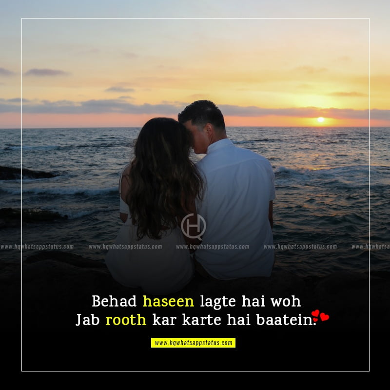 romantic love shayari in hindi for girlfriend
