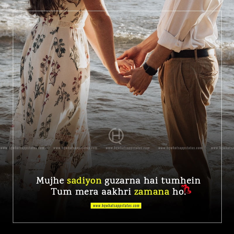 sad love shayari images in hindi