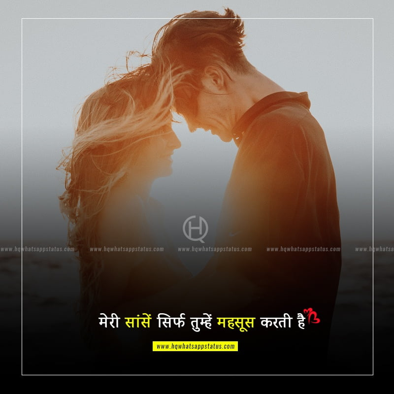 sad love shayari in hindi for girlfriend hindi shayari