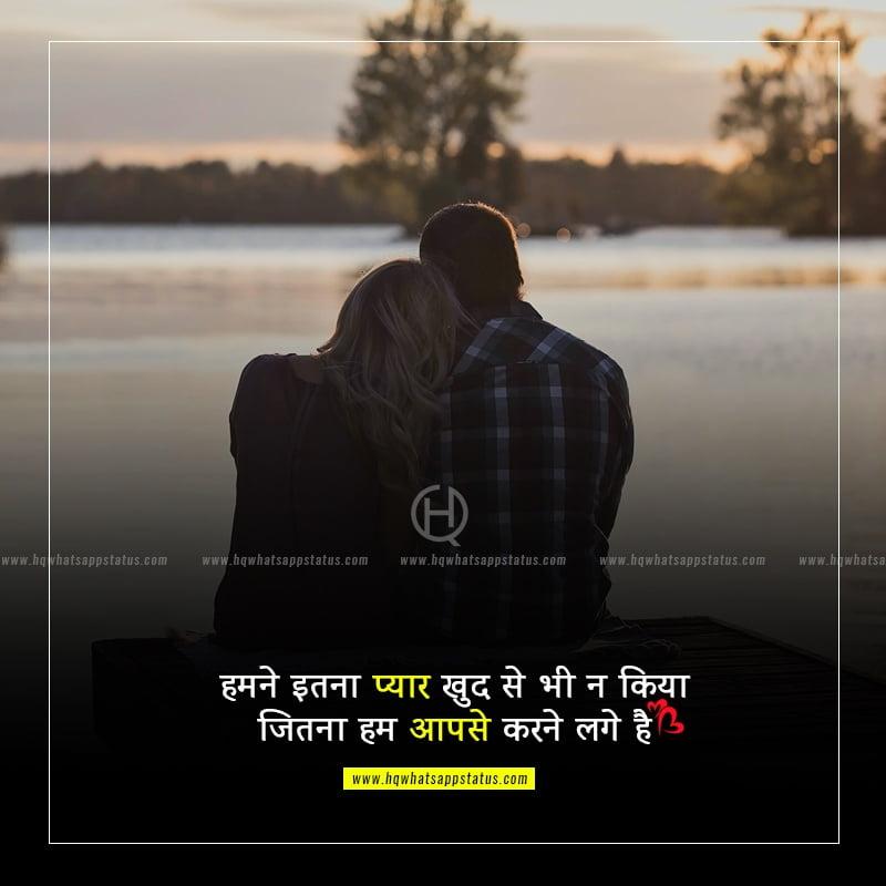 sad love shayari with images in hindi