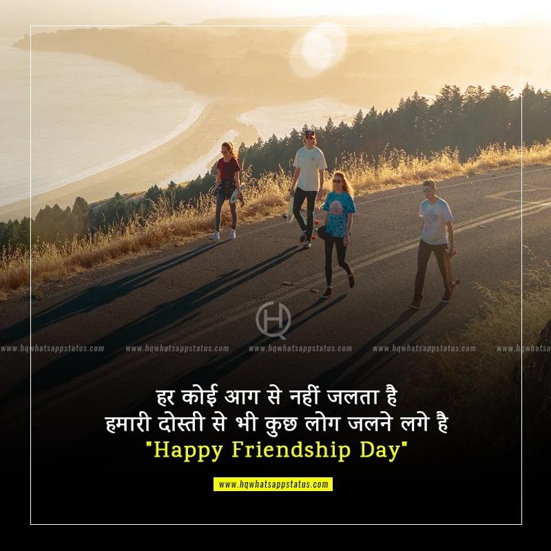 sad quotes on broken friendship in hindi