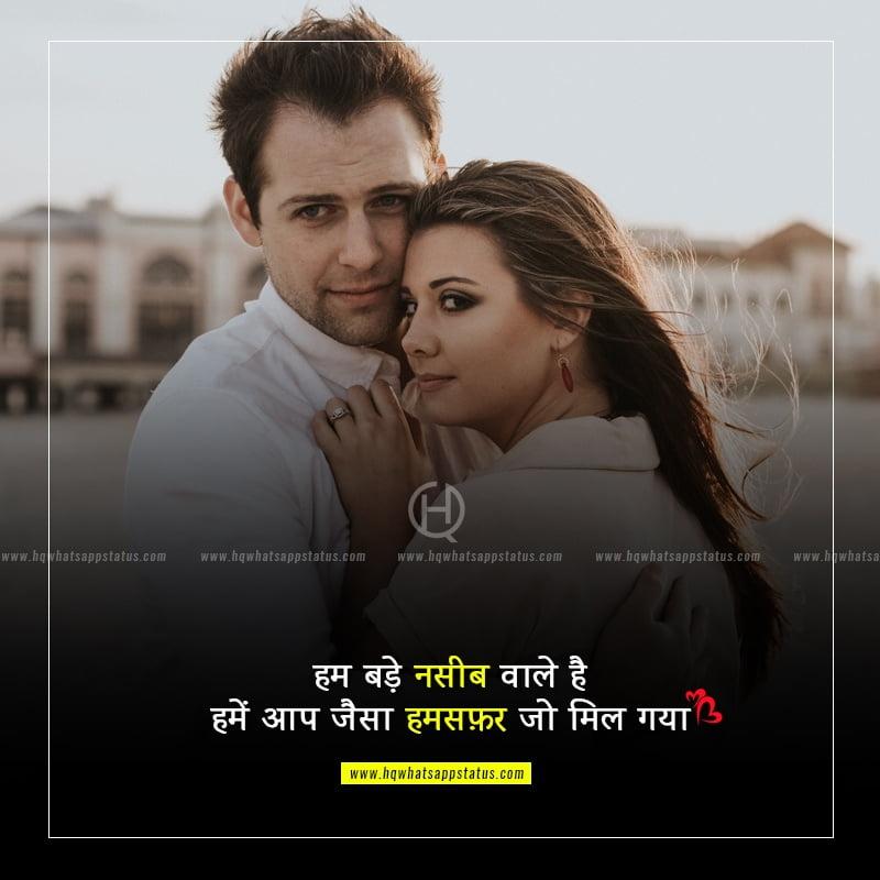 sad shayari in hindi for love bewafa download