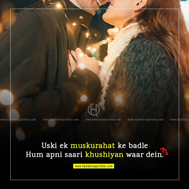 shayari in hindi for love images
