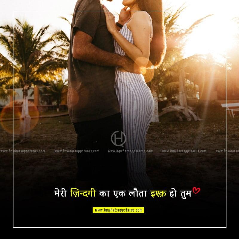 shayari in hindi for love sad