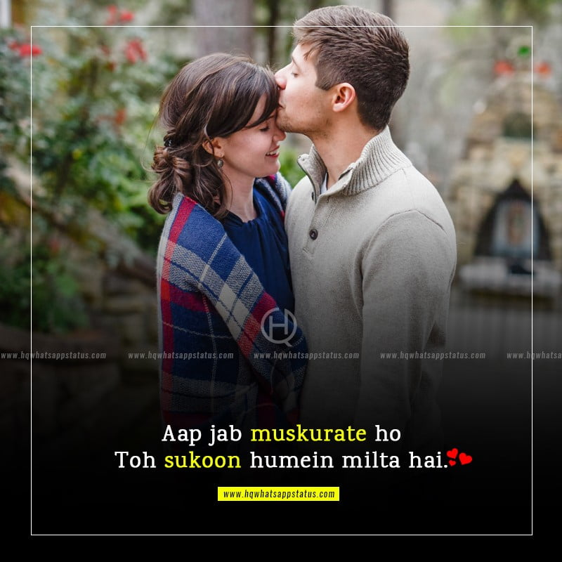 shayari in hindi for love