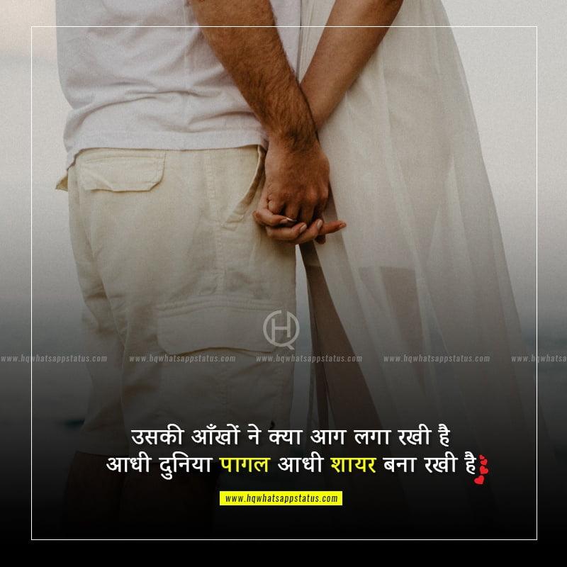 shayari in hindi love sad images