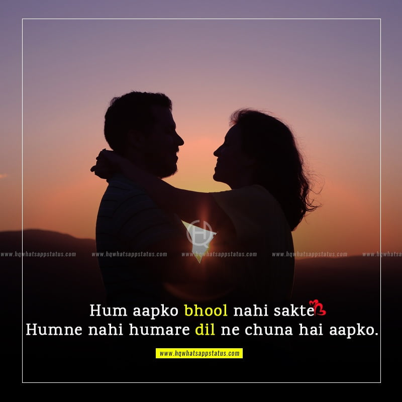 shayari in hindi on love with image
