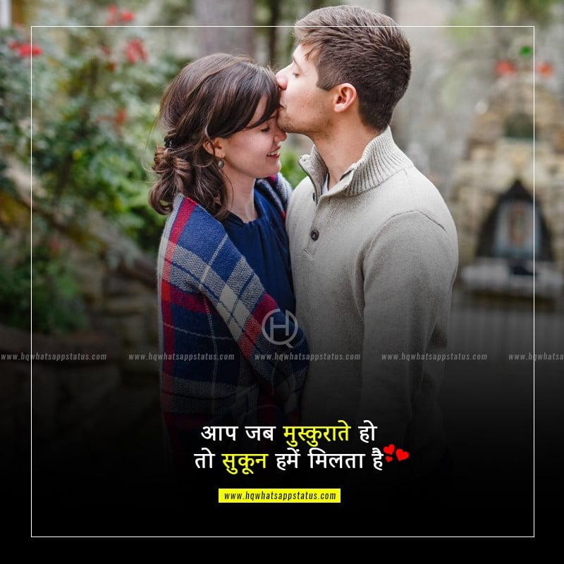 shayari love in hindi
