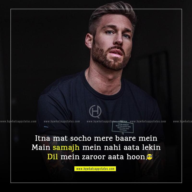short attitude quotes in hindi