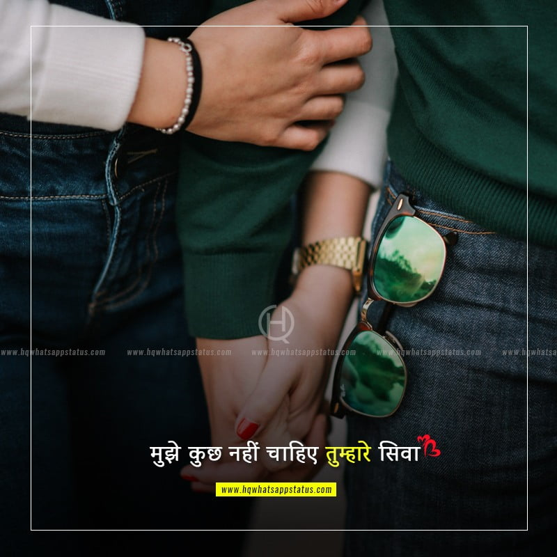 sms in hindi love shayari 2014