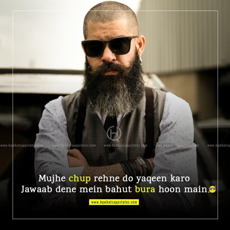 stylish attitude quotes for boys in urdu