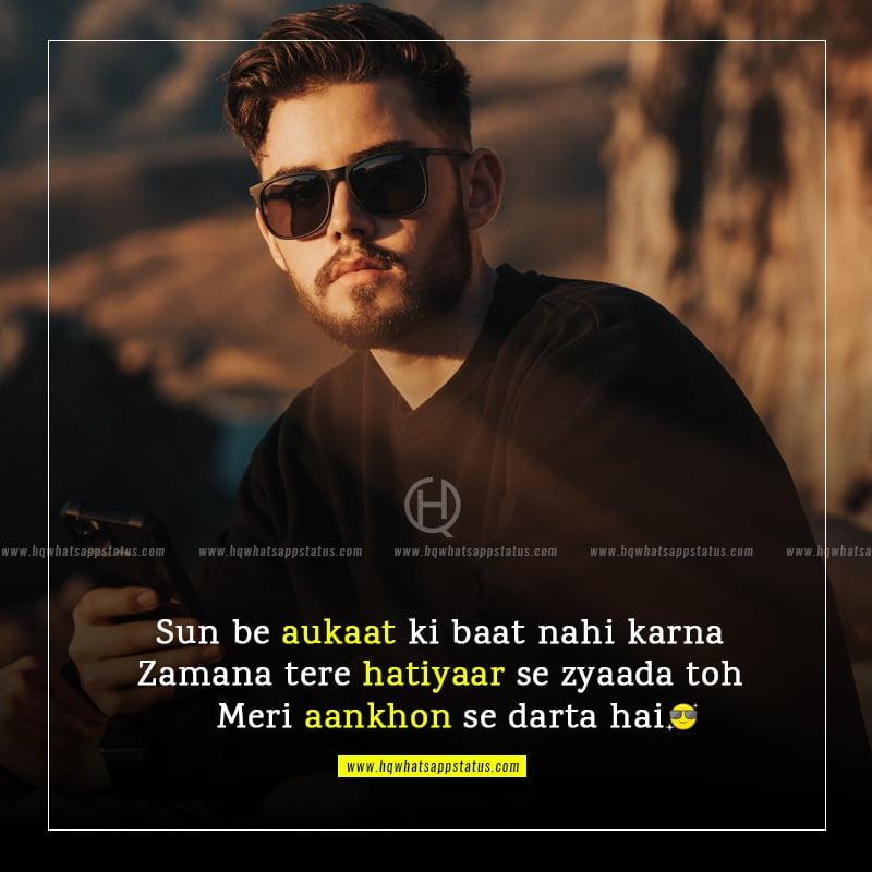 urdu attitude quotes in english