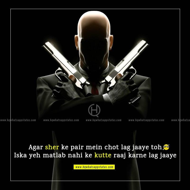 whatsapp status quotes on attitude in hindi