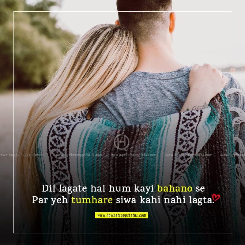 www shayari in hindi love photo com