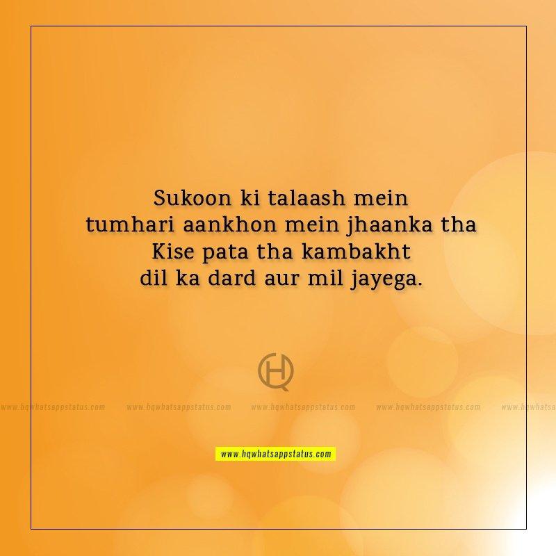 2 line shayari on eyes hindi