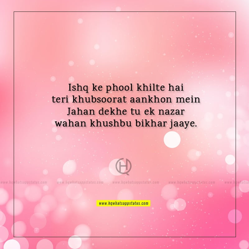 aankhein shayari in hindi