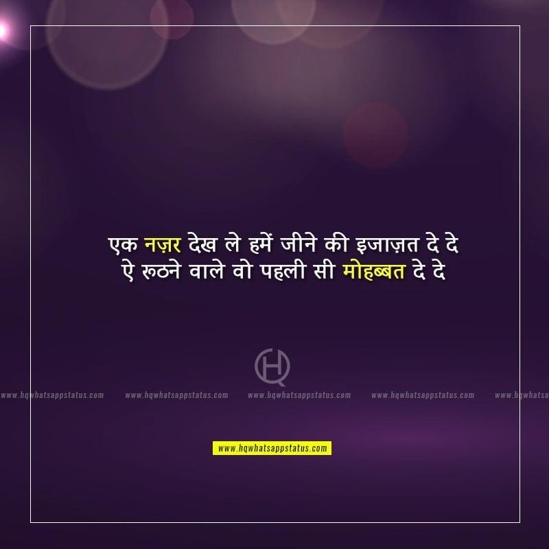 aankhen hindi shayari
