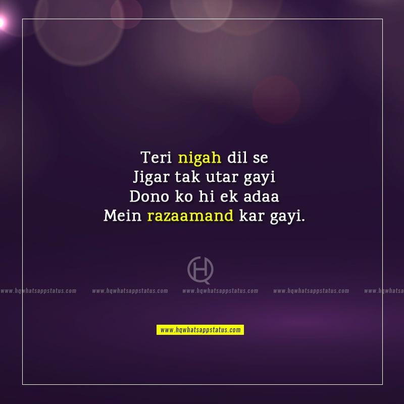 aankhen tareef shayari 2 line