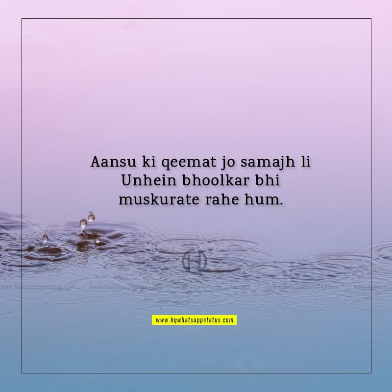 aansoo dard bhari bewafa sad bewafa shayari in urdu