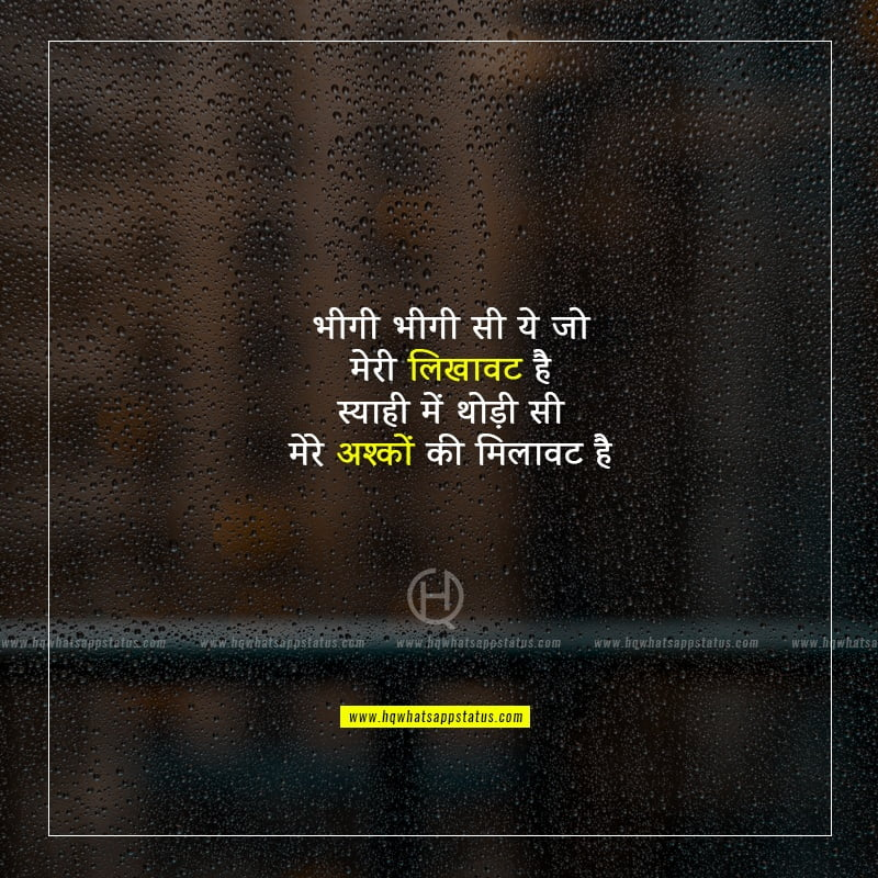 aansu aaye to khud puchna quotes