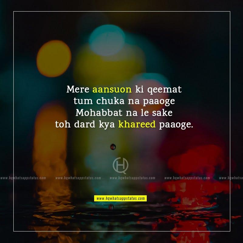 aansu in hindi
