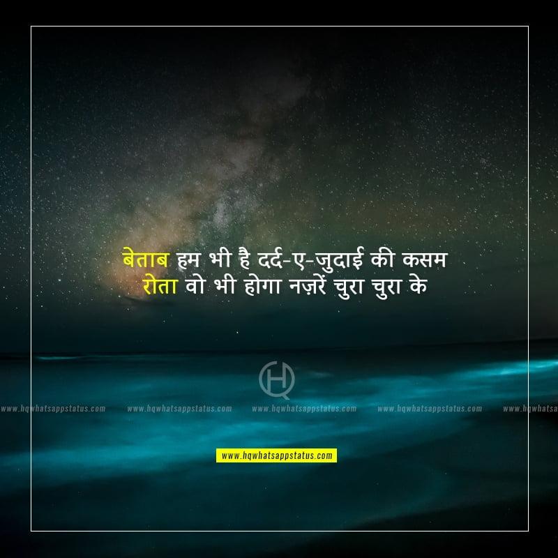 aansu ki shayari in hindi
